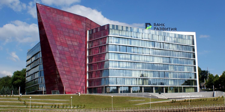 Здание Белорусской Калийной Компании по пр. Машерова, Минск