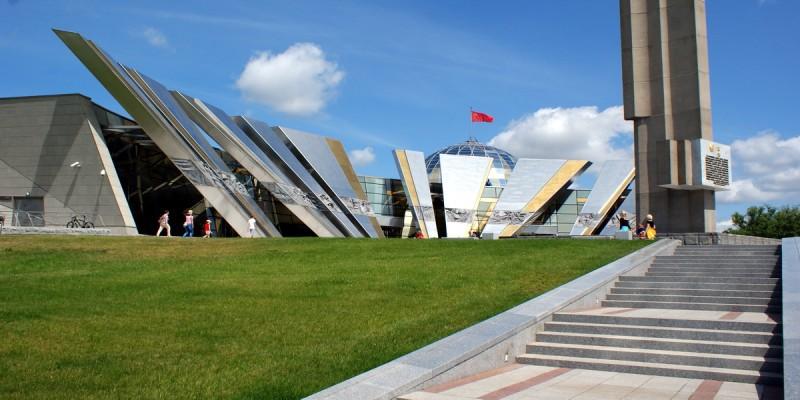 Музей Великой Отечественной войны по пр. Победителей, Минск