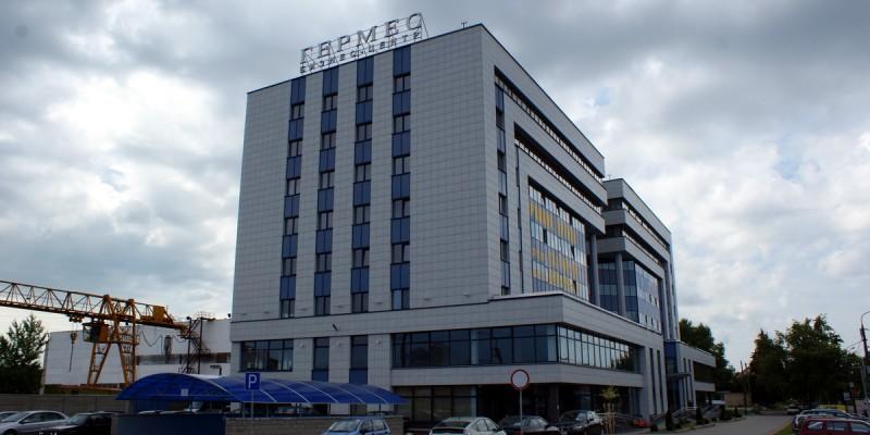 Офисное здание «Гермес», Минск