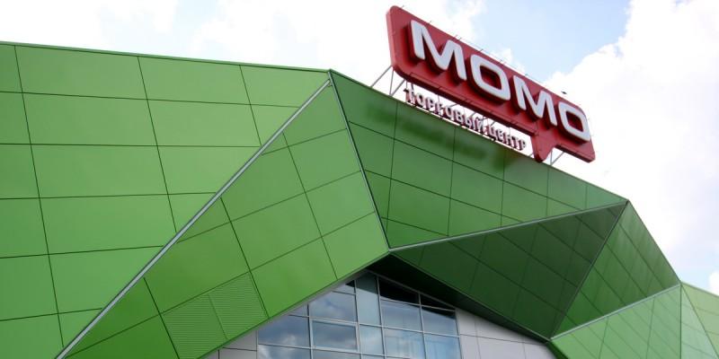 Торговый центр «Момо», Минск