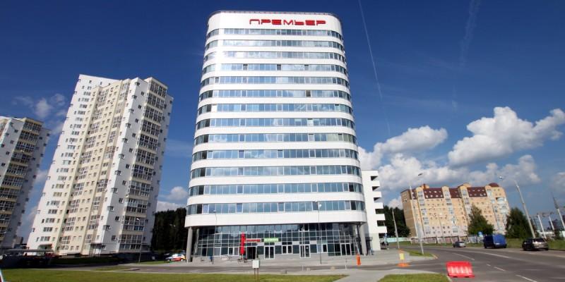 Административное здание «Премьер», Минск